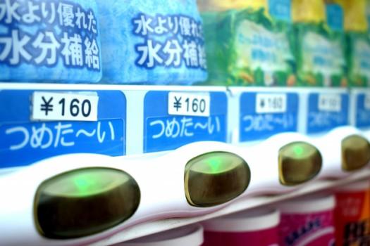 自動販売機の電気代はいくら?売り上げの出し方と損しない方法を解説
